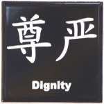 white dignity black tile